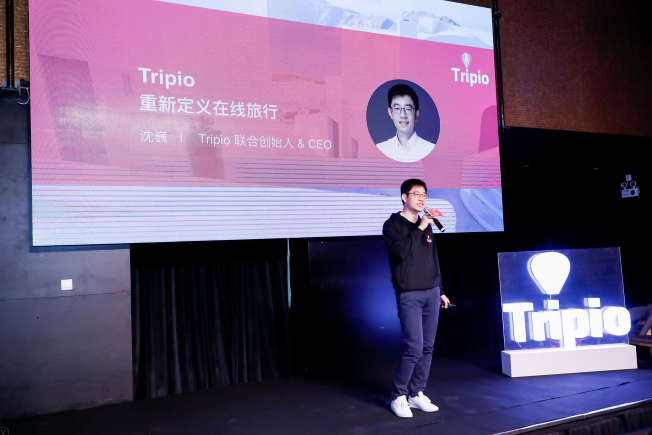 数字货币进行住宿预订已成现实 区块链旅行住宿预订平台Tripio发布
