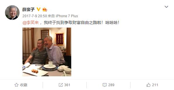 """传统VC:币圈寒冬""""摆渡人"""""""