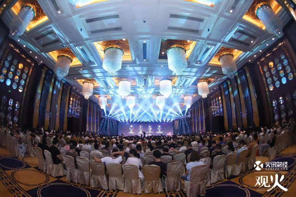 """深圳再成""""先行者"""" 前 热议数字经济的观火大会获近20家主流媒体报道"""