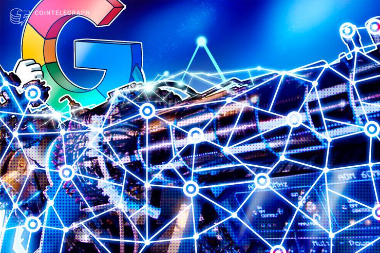 谷歌量子计算机将改善PoS共识算法插图