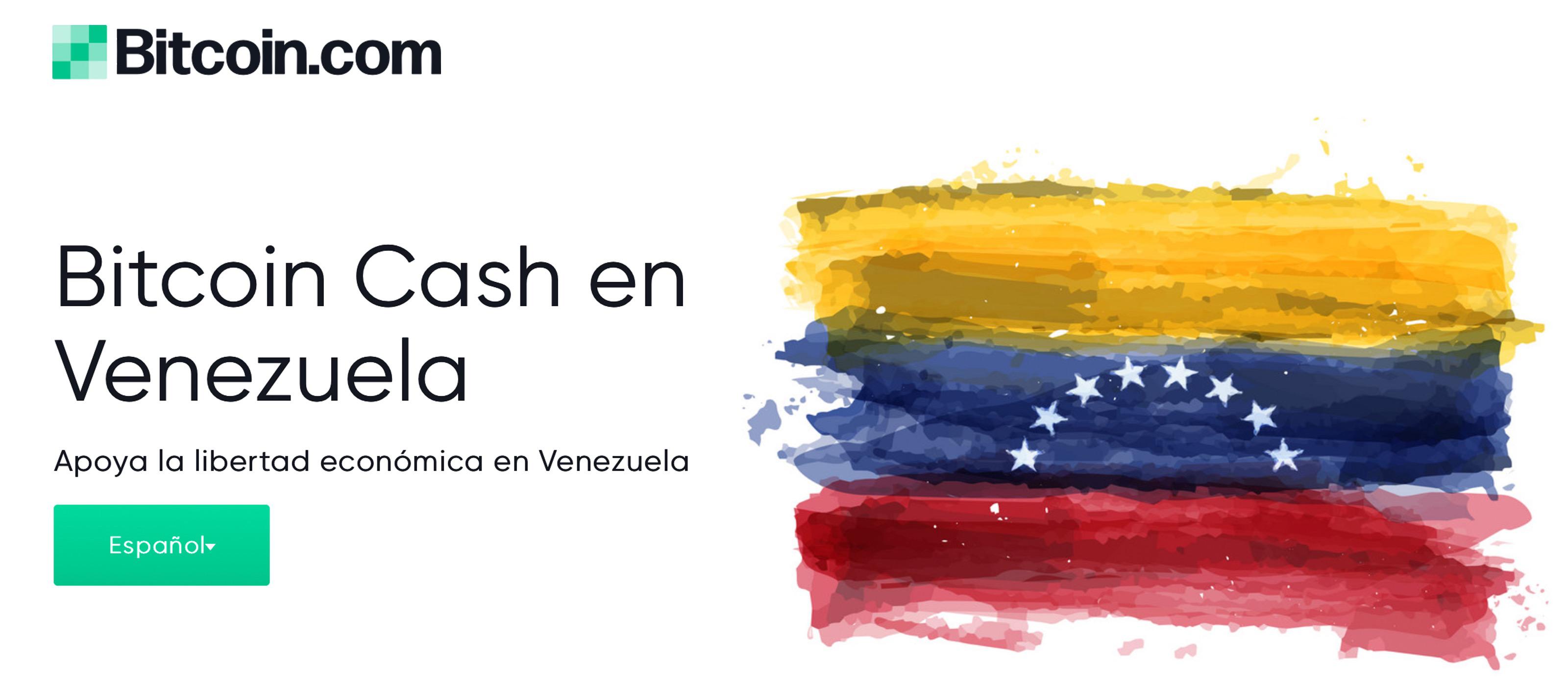 委内瑞拉:法币如废纸 美元和加密货币成为主要交易媒介