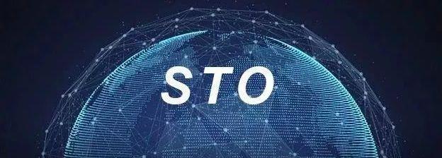"""监管下的 STO   2019""""大佬说 """""""