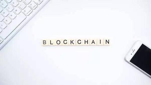 正规区块链项目 法律边界在哪?