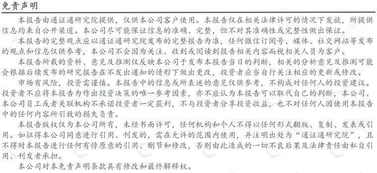 "DAPP的迷局:""百花齊放""or""虛假繁榮""? ——區塊鏈周報"