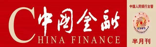 王华庆 等:简析数字稳定代币