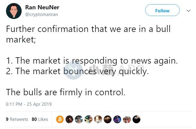 重磅新闻转瞬变撕逼闹剧?Bitfinex公告强行自我洗白,放言要抗争到底插图(10)
