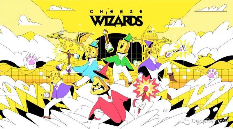 「加密猫」团队又出来搞事了,新作Cheeze Wizards 到底有啥亮点?